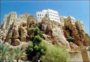 yemen_removal